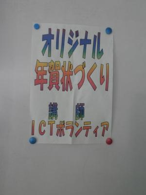 Dc111714