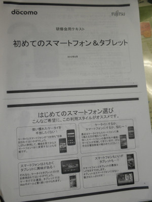 P9270152_2