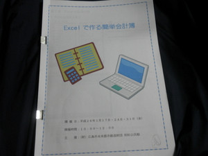 P1240094