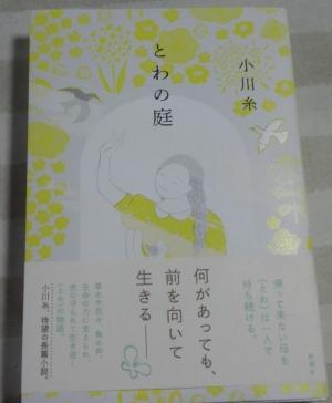 Photo_20201213185601