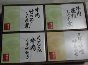 Photo_20201226182701